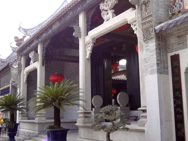 Китайская традиционная усадьба-1