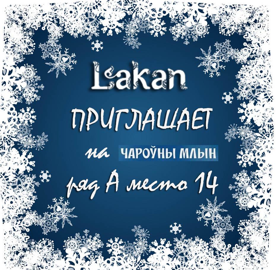 Christmas card snowflakes frame on blue